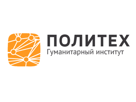 X юбилейные Санкт-Петербургские социологические чтения