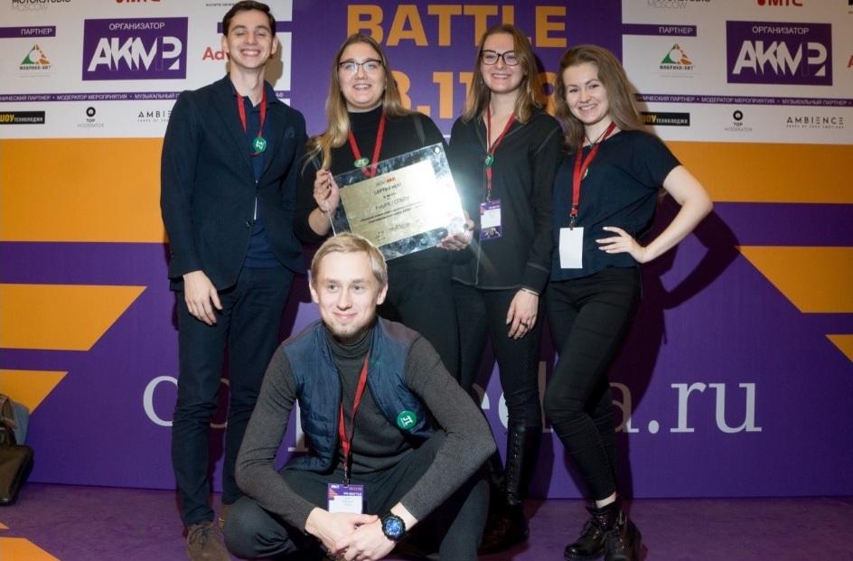 Команда студентов ВШМиСО вошла в топ-3 конкурса «Лучшее коммуникационное агентство, сертифицированное АКМР-2019»