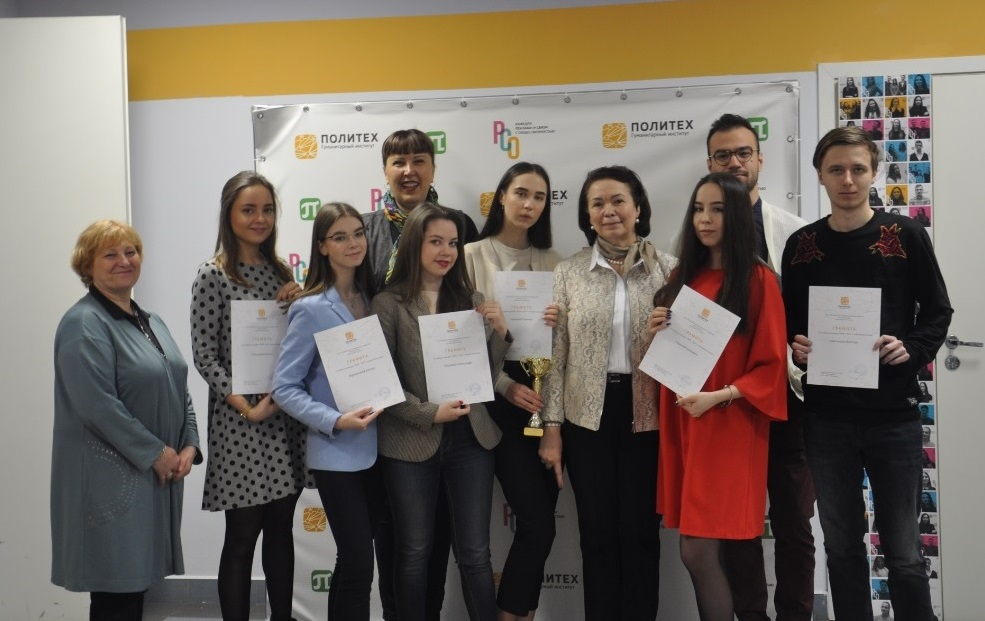 Состоялась встреча директора ГИ Н.И. Алмазовой с победителями фестиваля «ЯРPR»