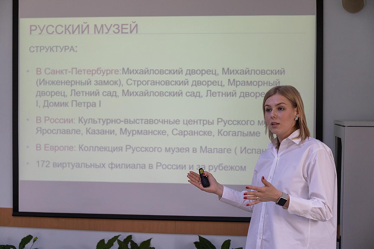 Начальник отдела по работе со СМИ Русского музея провела открытую лекцию студентам ВШМиСО