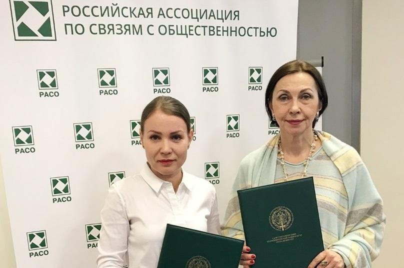 Политех стал официальным представителем Всероссийского студенческого конкурса в области медиакоммуникаций